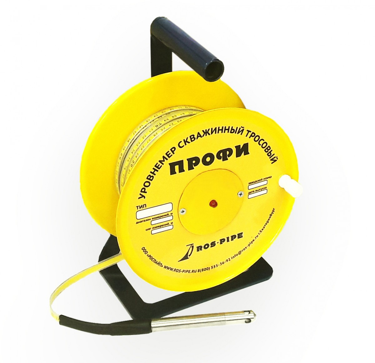 Уровнемер скважинный тросовый ПРОФИ-100